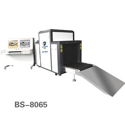 小型车站专用8065A安检机