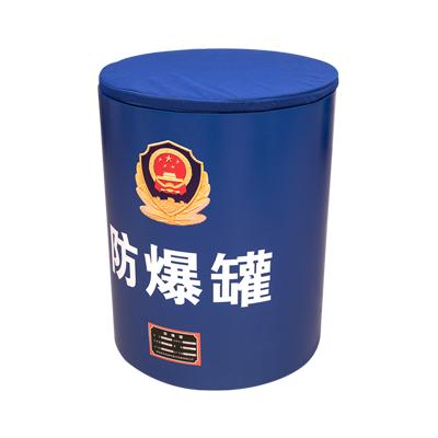 抗爆1.5KG TNT的防爆罐