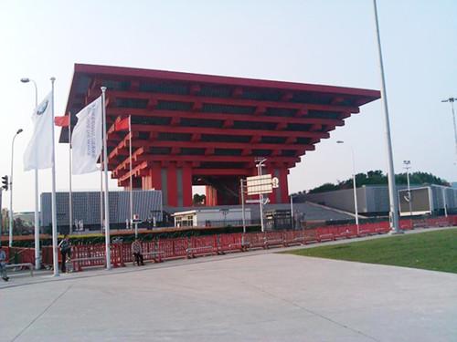 世博会中国馆