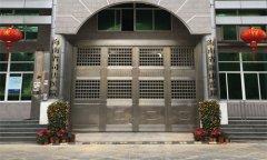 海南司法医院