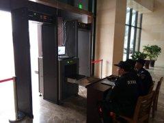 邵阳图书馆安检机安检门