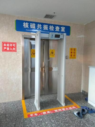 核磁共振室用金属探测安检门