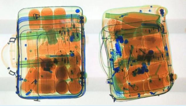 欧冠体育平台机是怎么看出背包里有水的?